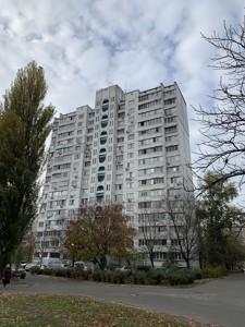Квартира Героїв Дніпра, 23, Київ, N-21509 - Фото 17