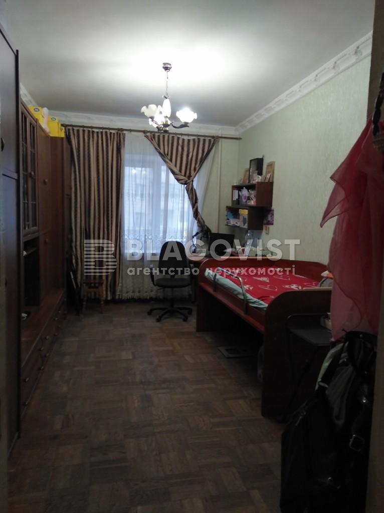 Квартира C-106899, Сечевых Стрельцов (Артема), 48, Киев - Фото 6