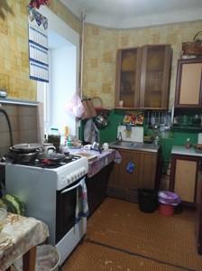 Квартира Сечевых Стрельцов (Артема), 48, Киев, C-106899 - Фото 5