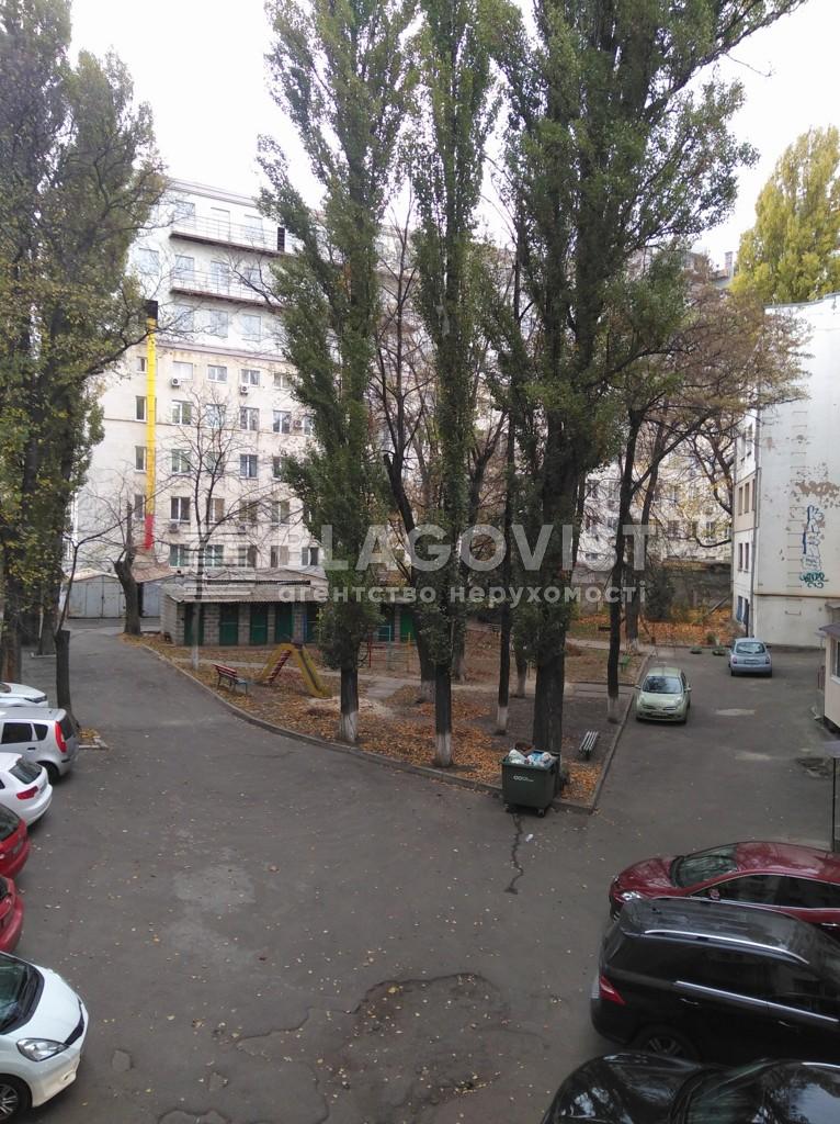 Квартира C-106899, Сечевых Стрельцов (Артема), 48, Киев - Фото 11