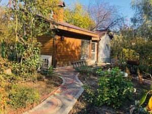 Дом Русановские сады, Киев, F-42419 - Фото 21