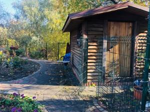 Дом Русановские сады, Киев, F-42419 - Фото 19
