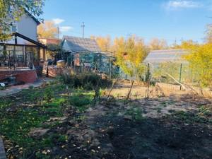 Дом Русановские сады, Киев, F-42419 - Фото 17