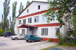 Имущественный комплекс, Обухов, Z-583852 - Фото 2