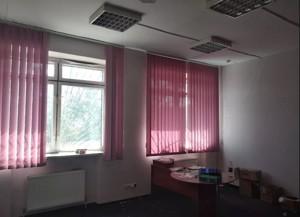 Имущественный комплекс, Обухов, Z-583852 - Фото 9