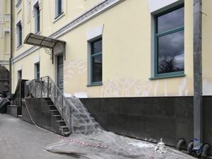 Ресторан, Большая Васильковская, Киев, H-45428 - Фото 5