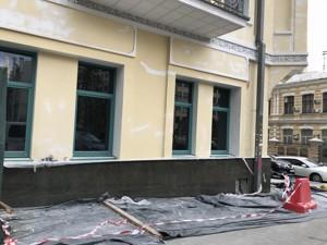 Ресторан, Большая Васильковская, Киев, H-45428 - Фото 7