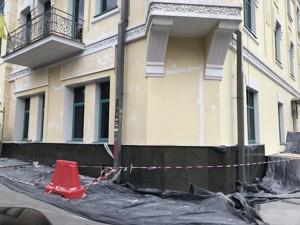 Ресторан, Большая Васильковская, Киев, H-45428 - Фото 8