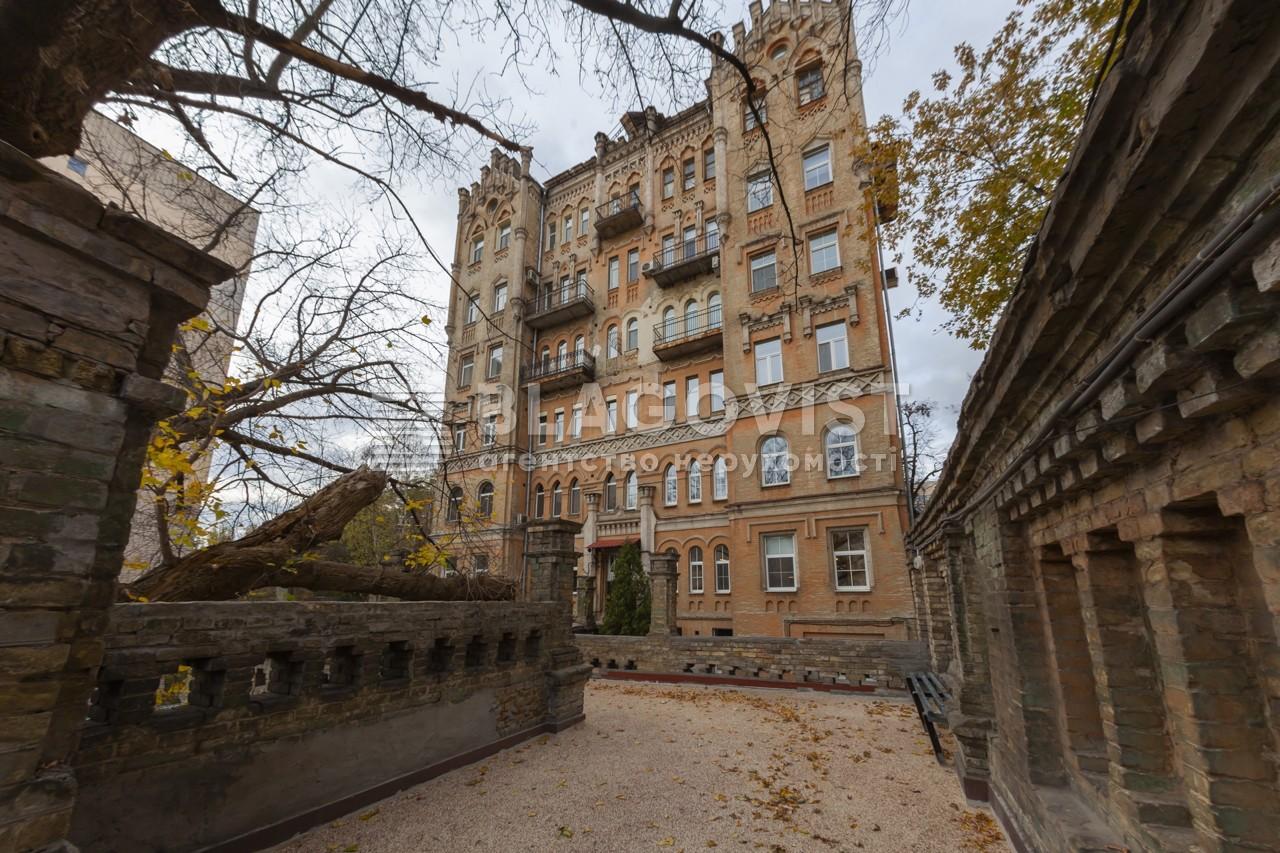 Квартира A-111223, Гончара Олеся, 60, Киев - Фото 1