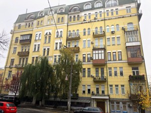 Apartment Kruhlouniversytetska, 14, Kyiv, R-31560 - Photo