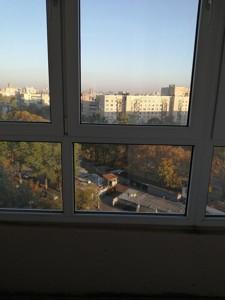 Квартира Сікорського Ігоря (Танкова), 1, Київ, R-21294 - Фото 12