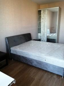 Квартира Сікорського Ігоря (Танкова), 1, Київ, R-21294 - Фото 6