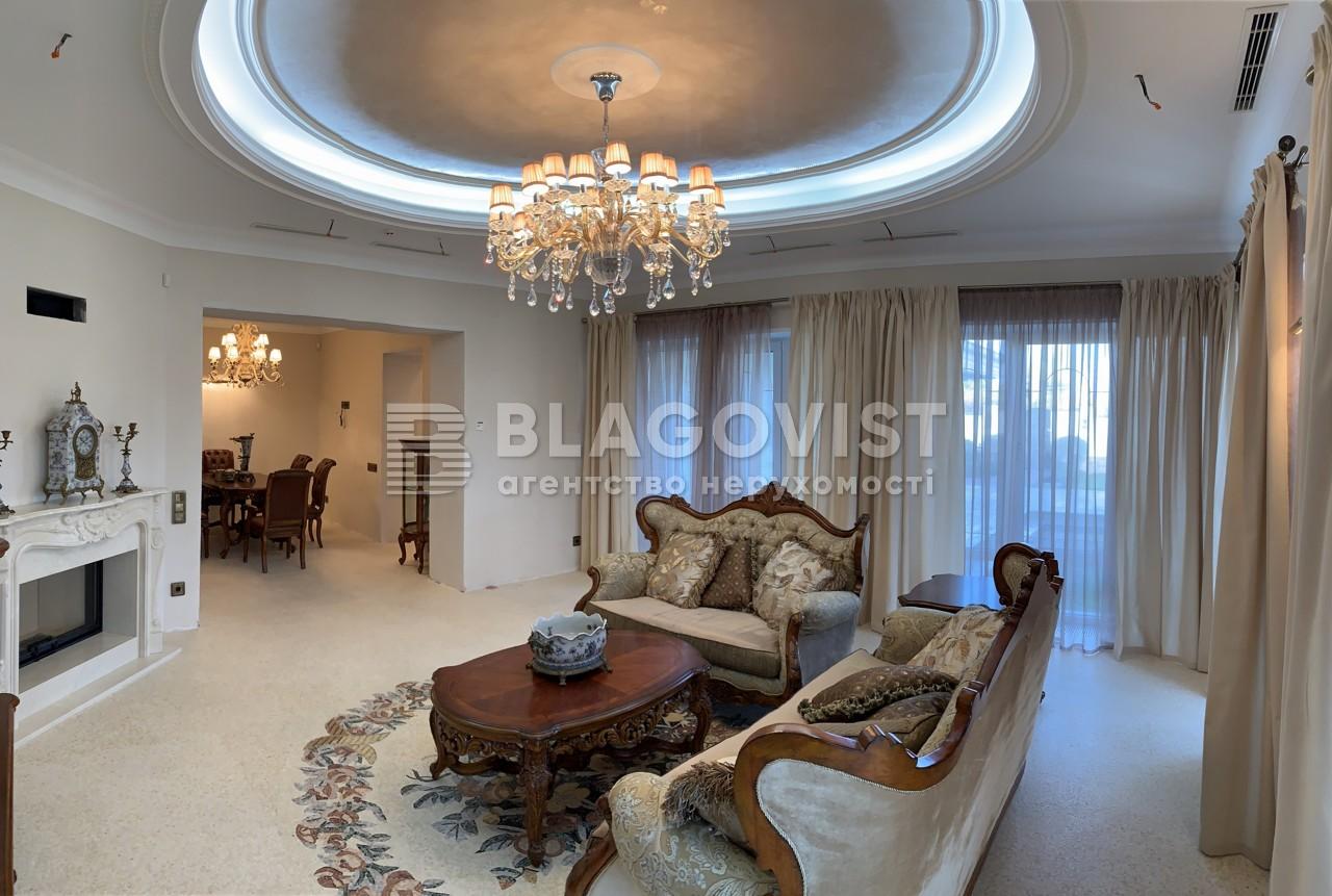 Дом P-23678, Дачная, Новые Безрадичи - Фото 1