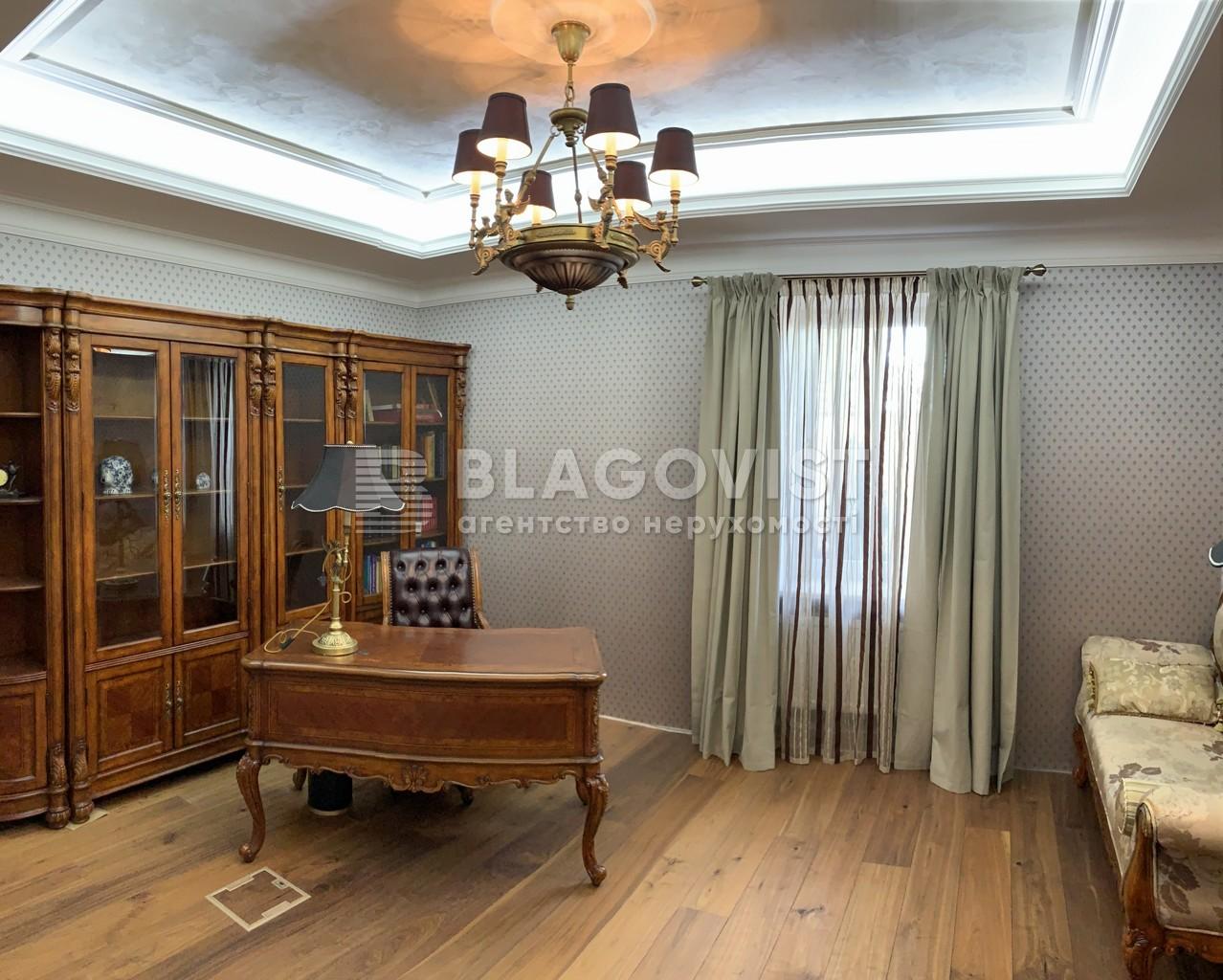 Дом P-23678, Дачная, Новые Безрадичи - Фото 12