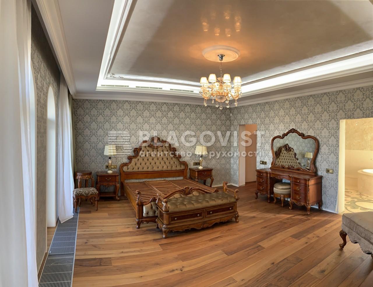 Дом P-23678, Дачная, Новые Безрадичи - Фото 6