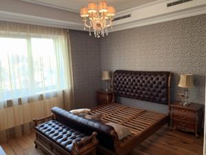 Дом P-23678, Дачная, Новые Безрадичи - Фото 9