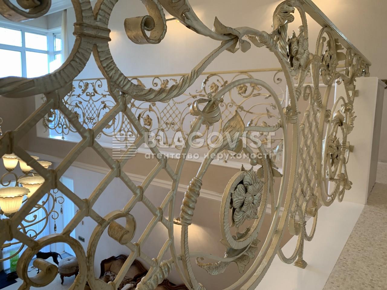 Дом P-23678, Дачная, Новые Безрадичи - Фото 21