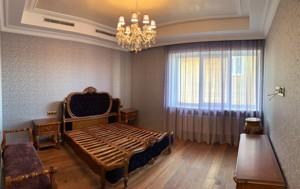 Дом P-23678, Дачная, Новые Безрадичи - Фото 8