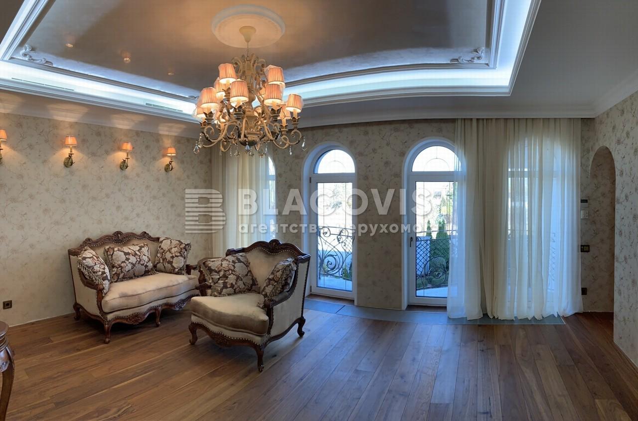 Дом P-23678, Дачная, Новые Безрадичи - Фото 10