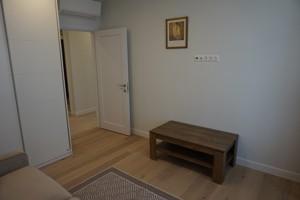 Квартира Маккейна Джона (Кудрі Івана), 7, Київ, R-29509 - Фото 8