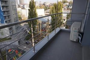 Квартира Маккейна Джона (Кудрі Івана), 7, Київ, R-29509 - Фото 23
