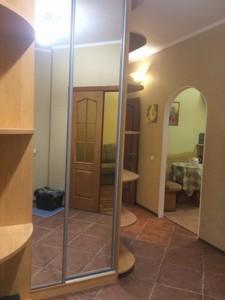 Квартира Науки просп., 62а, Киев, Z-30364 - Фото 12