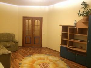 Квартира Науки просп., 62а, Киев, Z-30364 - Фото 5