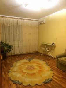 Квартира Науки просп., 62а, Київ, Z-30364 - Фото 4