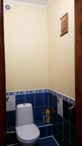 Квартира Науки просп., 62а, Київ, Z-30364 - Фото 14