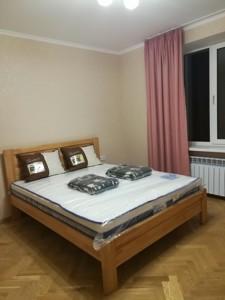Квартира Рибальська, 10, Київ, R-27763 - Фото 7