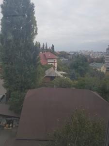 Квартира R-29515, Глазунова, 13, Київ - Фото 9