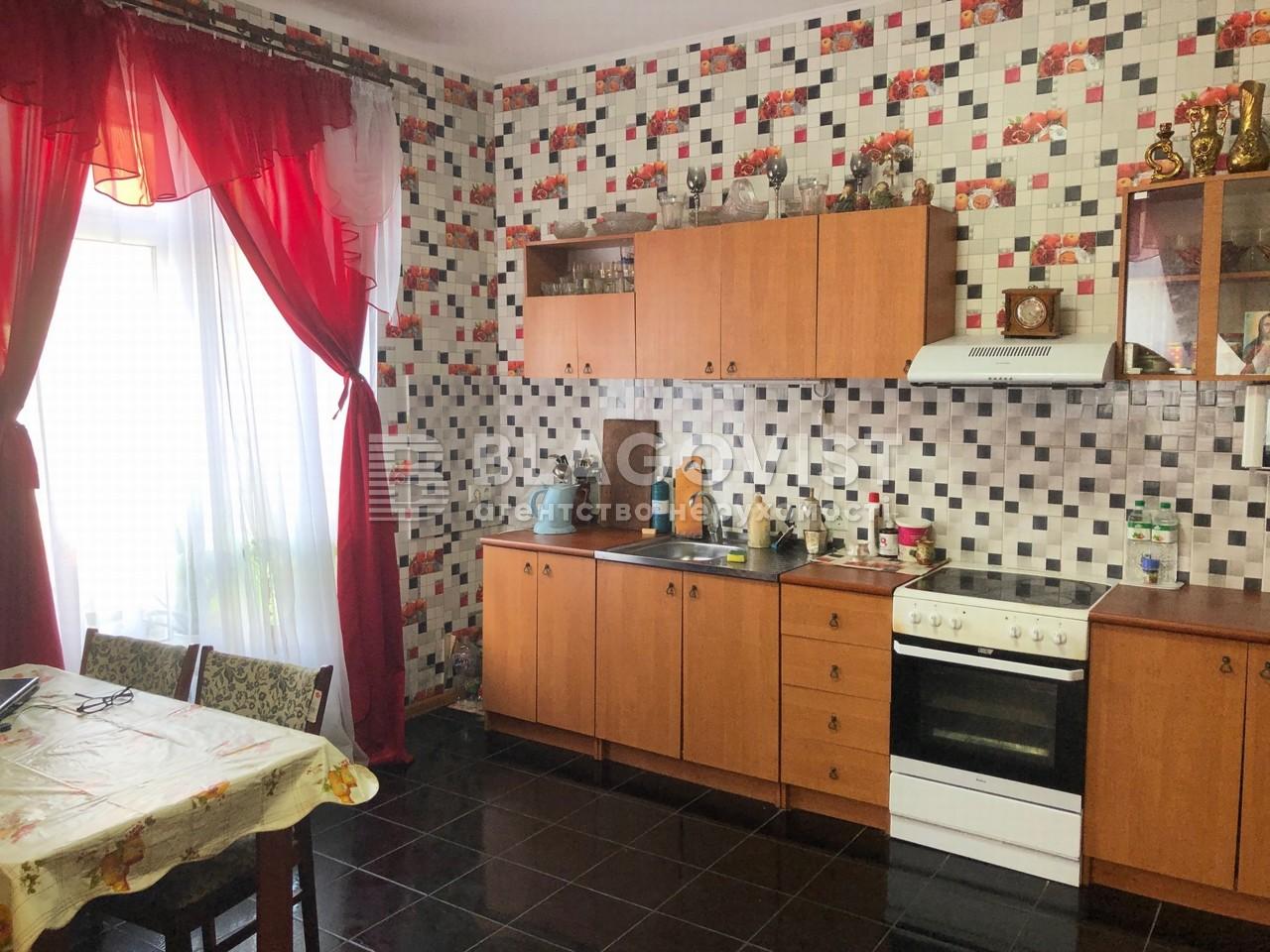 Дом P-26873, Садовая (Троещина), Киев - Фото 9