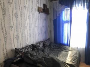 Дом P-26873, Садовая (Троещина), Киев - Фото 7