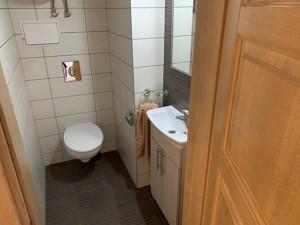 Квартира Мишуги О., 2, Київ, Z-200187 - Фото 9