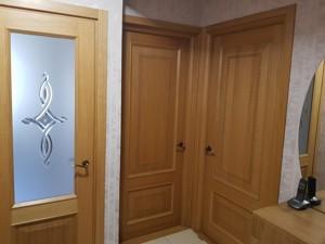 Квартира Кудряшова, 2, Киев, A-110690 - Фото 12