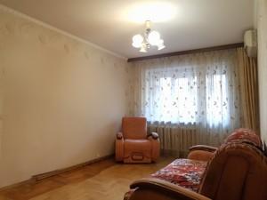 Квартира Кудряшова, 2, Киев, A-110690 - Фото 4