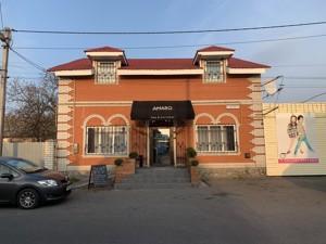 Нежитлове приміщення, Солов'яненка, Козин (Конча-Заспа), Z-612448 - Фото