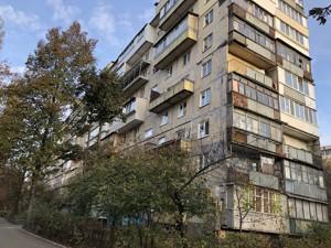 Квартира Зодчих, 38, Київ, H-48273 - Фото
