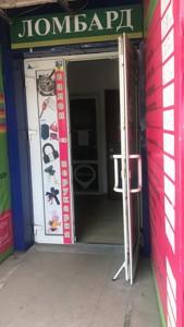 Нежитлове приміщення, Гетьмана Вадима (Індустріальна), Київ, R-26065 - Фото 2