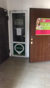Нежитлове приміщення, Гетьмана Вадима (Індустріальна), Київ, R-26065 - Фото 3