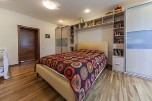Apartment Liuteranska, 28а, Kyiv, H-45451 - Photo 23