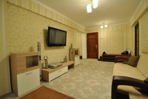 Квартира Велика Васильківська, 94, Київ, Z-914249 - Фото 4