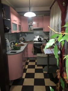 Квартира Саратовская, 10, Киев, R-27860 - Фото3