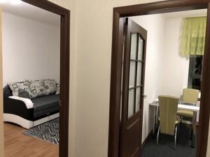 Квартира Гмирі Б., 16а, Київ, Z-565831 - Фото 6