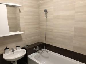 Квартира Гмирі Б., 16а, Київ, Z-565831 - Фото 11