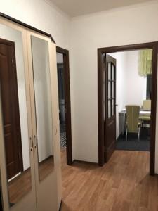Квартира Гмирі Б., 16а, Київ, Z-565831 - Фото 13