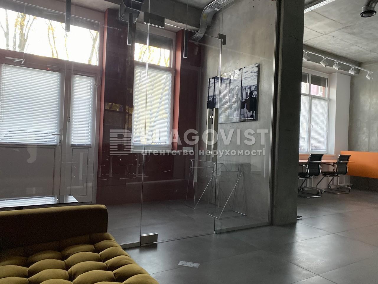 Офис, Рижская, Киев, R-29586 - Фото 5