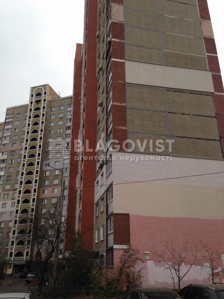 Квартира X-22329, Маяковського Володимира просп., 1а, Київ - Фото 5