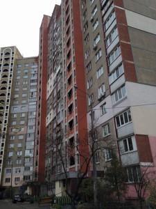 Квартира X-22329, Маяковського Володимира просп., 1а, Київ - Фото 6