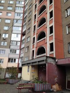 Квартира X-22329, Маяковського Володимира просп., 1а, Київ - Фото 4